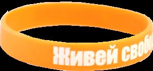 s_orange