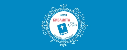 site-cover_blue