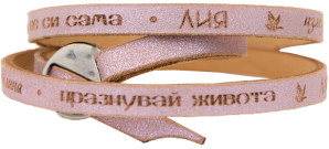 pink_grivna